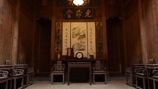 Nanxun Villa