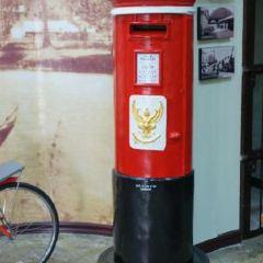 Phuket Philatelic Museum User Photo