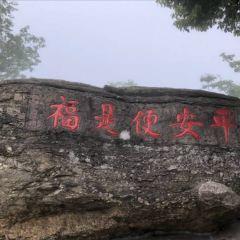 향로봉 여행 사진