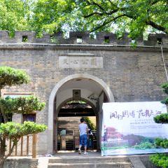 Tianxin Park User Photo