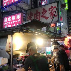 Kao Rou Zhi Jia User Photo