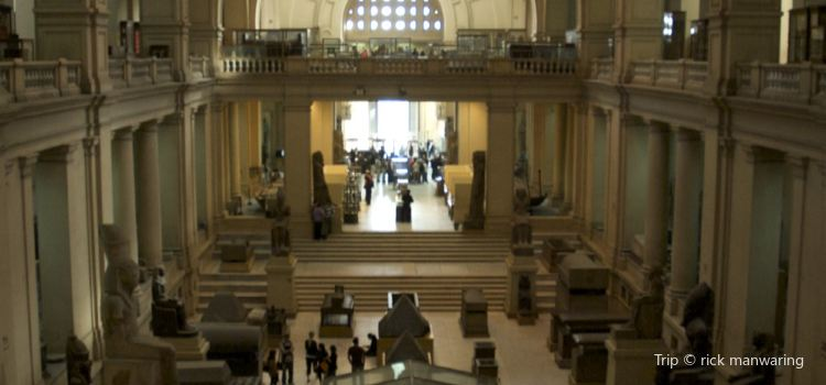 Egyptian Museum of Antiquities