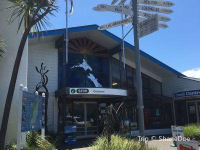 Gisborne i-SITE Visitor Information Centre