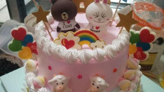 福晨蛋糕店