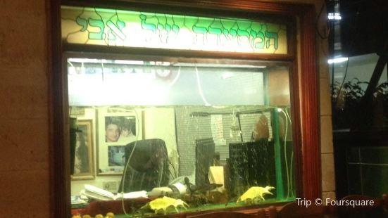 Avi's Restaurant