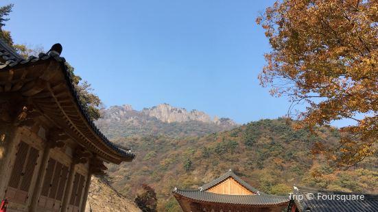 Naejang Temple