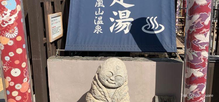 Arashiyama Onsen Eki no Ashiyu3