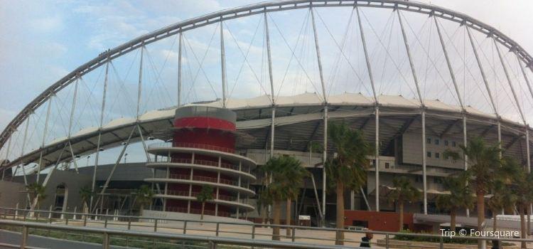 Khalifa International Stadium2