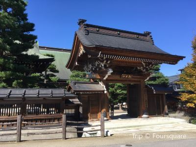 Shinshu Temple