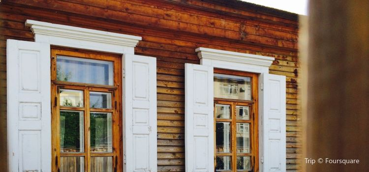 V. Kyukhelbekker's House Museum1