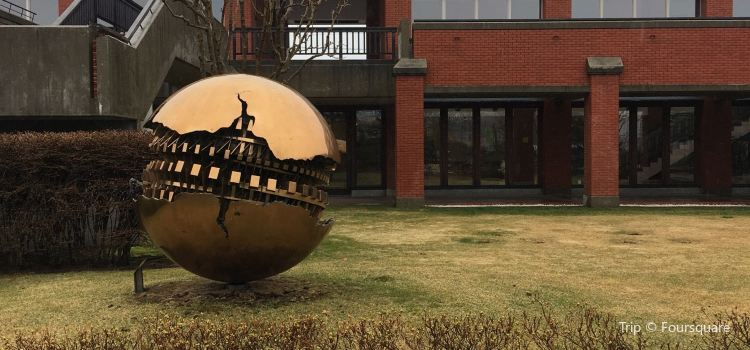 Kushiro Art Museum, Hokkaido