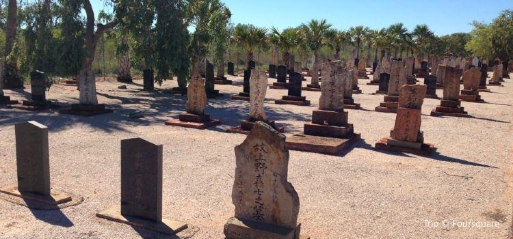 Japanese Cemetery2