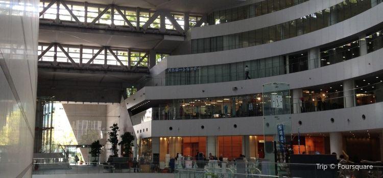 Acros Fukuoka2
