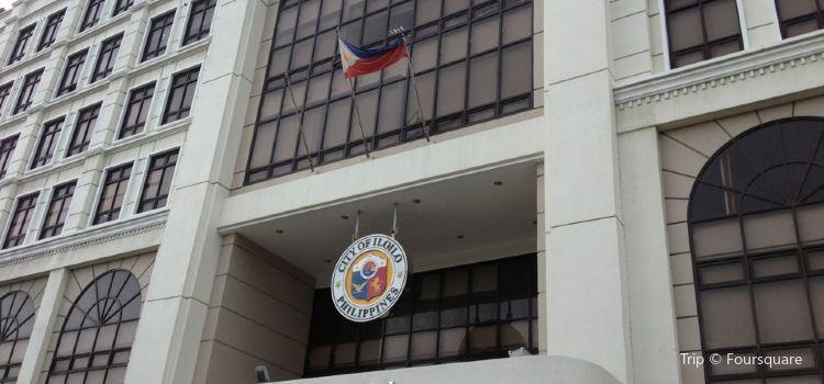 Iloilo City Hall