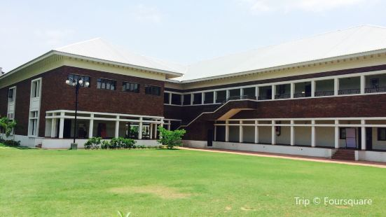 Chitnavis Centre