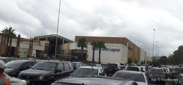 Shopping Center Sete Lagoas3