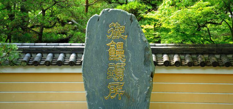 Jotenji Temple3