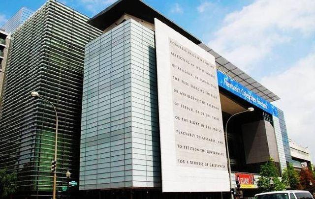 華盛頓新聞博物館