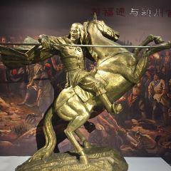 蚌埠市博物館新館用戶圖片