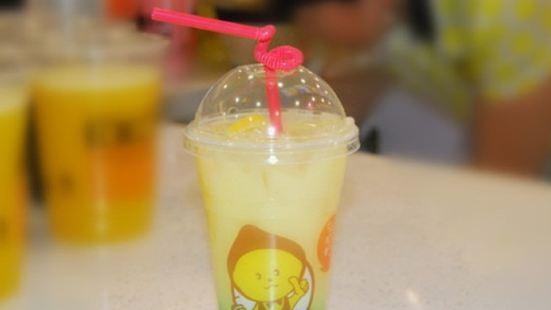 檸檬工坊(松江店)
