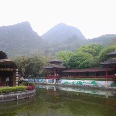 Liu Sanjie Grand View Garden User Photo