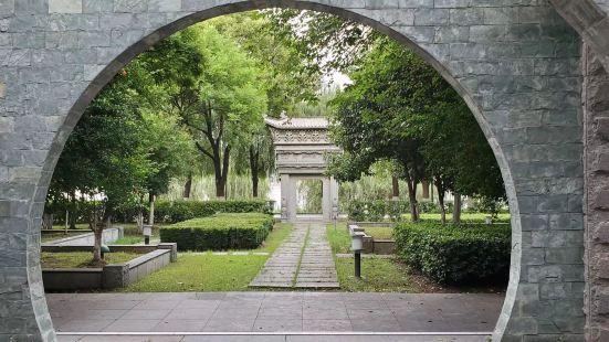 Ximachang Street