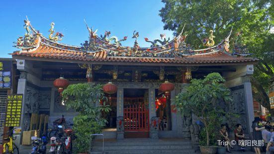 Yonghu Palace