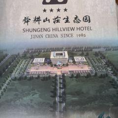 Shungeng Villa Ecological Park User Photo
