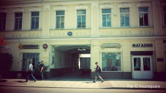 Moscow Bike Tours