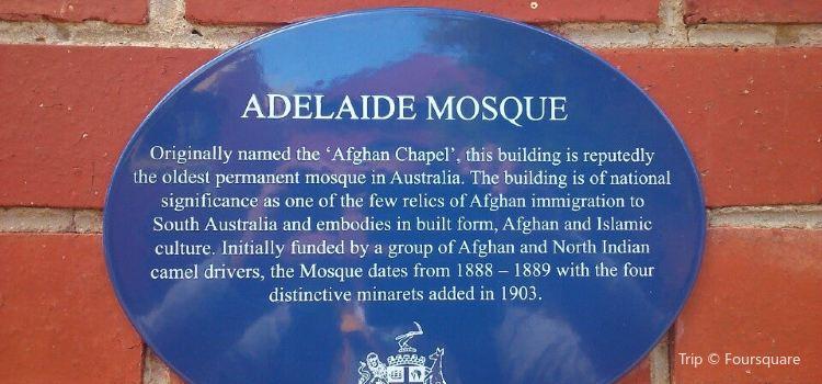 Adelaide City Mosque2
