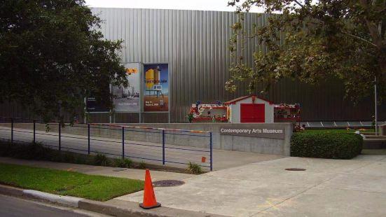 當代藝術博物館