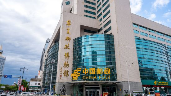 中國郵政博物館