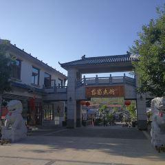 Mengyindaigudimaolvyou Sceneic Area User Photo
