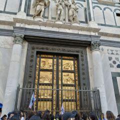 Battistero di San Giovanni User Photo