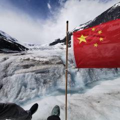Ice Explorer User Photo