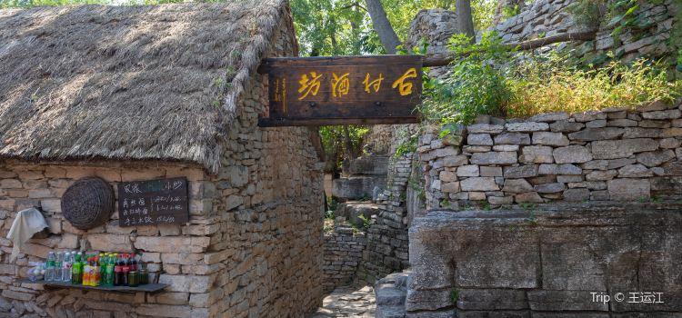井塘古村3