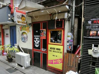 H.O.D酒吧