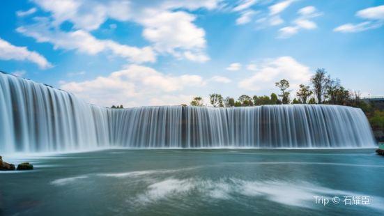 The Waterfall Park of Kunming