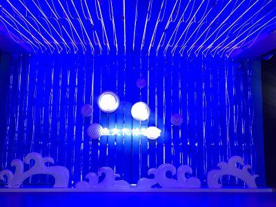 Fuyuan Heilongjiang Fish Exhibition Hall