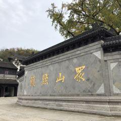 寶華山國家森林公園用戶圖片