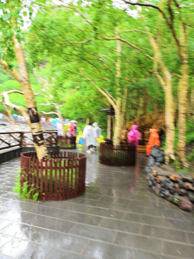Chuanqi Slope