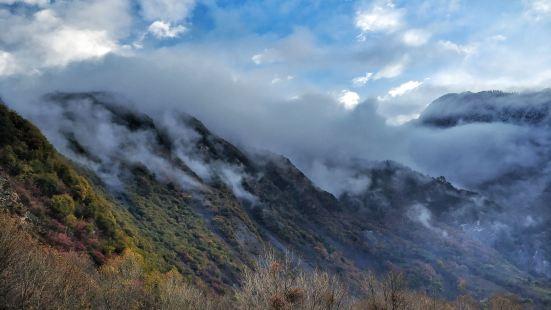 Mengtu River Valley