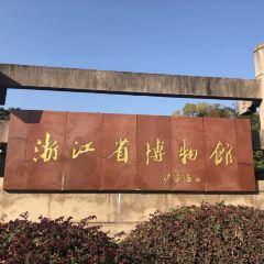 杭州博物館用戶圖片