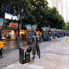 南屏步行街用戶圖片