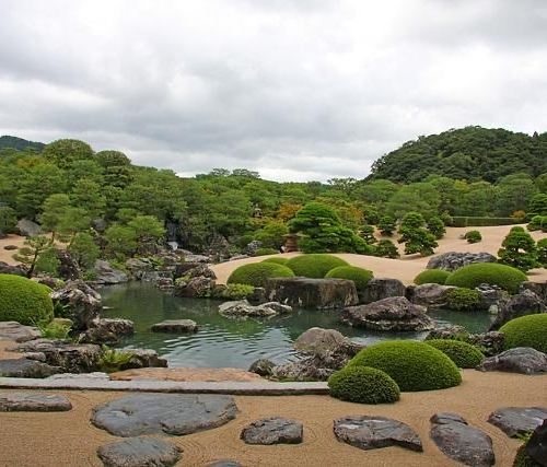 Buenos Aires Japanese Gardens
