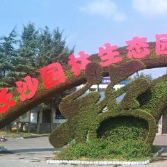 Changsha Gardens Ecological Garden User Photo