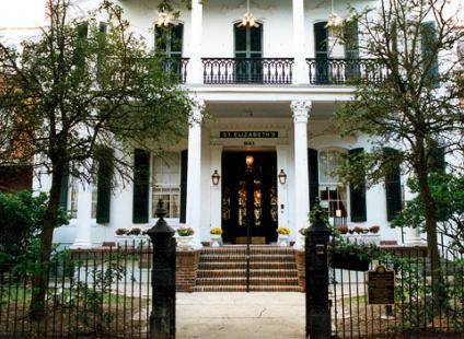 St. Elizabeth's Orphanage Museum
