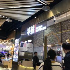 爐魚(青島萬象城店)用戶圖片