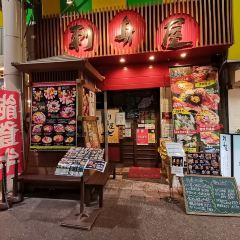 近江町市場用戶圖片