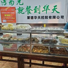 Huguosi Restaurant ( Hu Guo Si Main Branch) User Photo